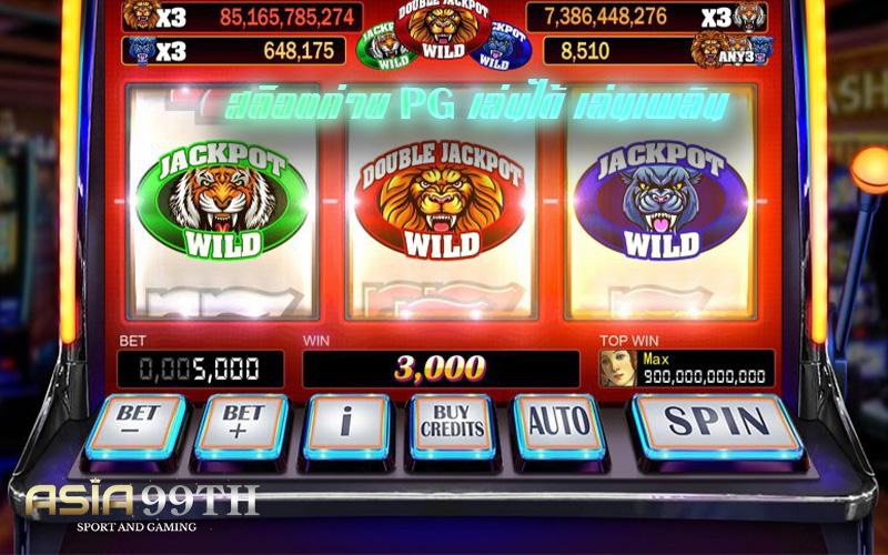 สล็อตค่าย PG เล่นได้ เล่นเพลิน ต้องที่ Slot99TH เดิมพันได้ตั้งแต่ 1 บาท